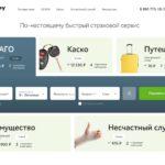 Страховка.Ру - обзор сервиса онлайн страхования путешественников